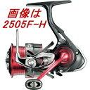 【送料無料4】ダイワ '17イージス 2505F-H...
