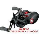 【送料無料4】ダイワ '17フエゴCT 103SH(右ハンドル) 【在庫限り定価の半額】