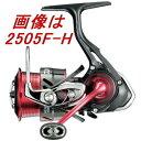 【送料無料4】ダイワ '17イージス 2505F...