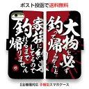 スマホケース 手帳型 iPhone8 全機種対応 カード収納 マグネット スタンド iPhoneXs Max iPhoneXR iPhone7 iPhone6s Xperia 1 Galaxy S..