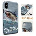 【スーパーSALE 半額】スマホケース ハードケース iPhone12 mini iPhone12 Pro Max iPhone SE(第二世代) iPhone11 Pro Max iPhoneXs Max iPhone8 Plus Xperia Galaxy 釣り 魚 ルアー 面白い 鮫 サメ さめ グッズ shark 海 嵐 巨大 サメ「ジョーズ」(JAWS)