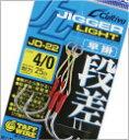 オーナー JD-22 ジガーライト段差 早掛け【ジギング】【アシストフック】