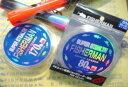 フィッシャーマン ステルスショックリーダー 100lb【ジギング】【オフショアキャスティング】【ショックリーダー】