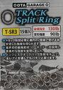 スタジオオーシャンマーク OGM トラックスプリットリング T-SR3 (15個入り)【ジギング】【オフショアキャスティング】【スプリットリング】