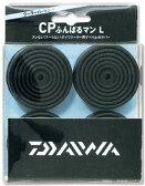 ダイワ(Daiwa)CPふんばるマンL