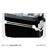 シマノ(Shimano)AB-001N 9L ピュアホワイト クーラーベース FIXCEL用