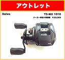 ダイワ(Daiwa) T3 MX 1016XH-TW(右ハンドル) アウトレット