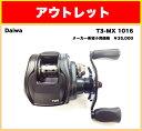ダイワ(Daiwa) T3 MX 1016 SHL-TW(左ハンドル) アウトレット