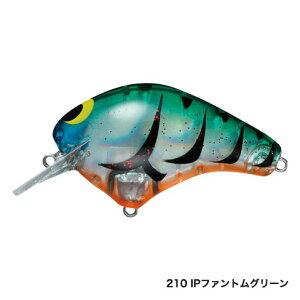 シマノ SHIMANO バンタム Bantam マクベス  210 IPファントムグリーン