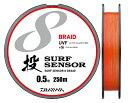 ダイワ(Daiwa)UVFサーフセンサー 8ブレイド+Si250m-0.4号