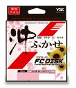 YGK дшд─двд▀ FC Disk е╫еэе░еье├е╖е╓ ▓нд╒длд╗ 300m 5╣ц еше─еве▀ ┐┐┬ф еде╡ен есе╕ еле─екви ▓ш┴№д╧│╞╢ж─╠д╟д╣бг