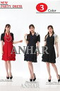 【あす楽】7号/9号/11号/13号/15号/17号/19号 黒・赤・紺 小さいサイズ 大きいサイズ 二枚