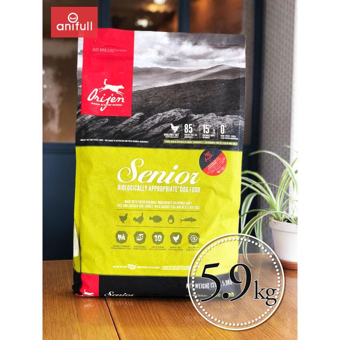 オリジン シニア ドッグフード5.9kg 正規品オリジン340gまたはトリーツをプレゼント!【期限最新:2020/02/07】