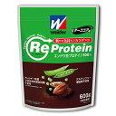 ウイダー リ・プロテイン ビターココア味 600g (約30回分) エンドウマメ100%使用ピープロテイン アレルギー物質27品目不使用 グルテ