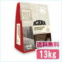 アカナ [ACANA] ライト&フィット (全犬種 成犬用) 13kg