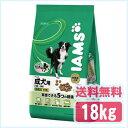 アイムス [IAMS] 1歳〜6歳用 成犬用 チキン 小粒 18kg ブリーダーパック