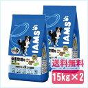 【お買い得2袋セット】アイムス [IAMS] 1歳〜6歳用 成犬用 体重管理用 チキン 15kg ブリーダーパック