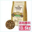 ニュートロ ナチュラルチョイス [Nutro NATURAL CHOICE] スペシャルケア 減量用 全犬種用 成犬用 ラム&玄米 13.5kg