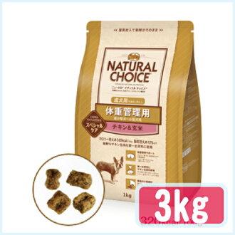 新肥生魚片天然選擇[Nutro NATURAL CHOICE]特別關懷體重管理用超小型的狗~小型犬用成犬用雞&糙米3kg