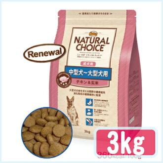 新肥生魚片天然選擇[Nutro NATURAL CHOICE]高級雞中型狗~大型犬用成犬用雞&糙米3kg