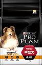 プロプラン [PROPLAN] オプティライフ 中型犬 成犬用 チキン 2.5g