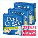エバークリーン [EVER CLEAN] 小粒 6.35kg × 3個セット 【微香タイプ】 《送料無料》