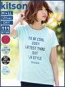ショッピングkitson 《アクティブコレクション》英字ロゴkitosonTシャツ キットソン UVカット 吸水速乾