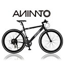 【ANIMATOアニマート】クロスバイク MC3(エムシースリー) 700c 自転車 軽量 アルミフレーム ストリート スタイリッシュ 街乗り スピード おすすめ【シマノ7段変速】