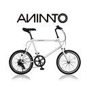 【ANIMATOアニマート】 ミニベロ SURFARAMA(サーファラマ) 20インチ 小径自転車 通勤