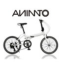 【ANIMATOアニマート】折り畳み自転車 ANIMATO AL20インチ 軽量アルミフレーム 街乗