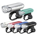 【自転車と同時購入でパーツ送料無料】HL-EL140 スーパーホワイトヘッドライト