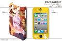 【新品】スマートフォンケース 化物語 iPhone 4/4Sケース & 保護シート デザイン04 千石撫子 iPhoneケース