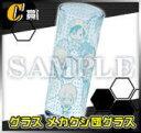【新品】アニくじ メカクシティアクターズ C賞 メカクシ団グラス(カゲロウプロジェクト カゲプロ) グラス