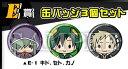 【新品】アニくじ メカクシティアクターズ E-1賞 缶バッジセット キド&セト&カノ(カゲロウプロジェクト カゲプロ)