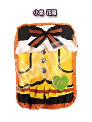 【新品】ラブライブ! 5thライブグッズ カラビナ付き衣装型ポーチ 「小泉花陽」μ's Go→Go! LoveLive!2015 〜Dream Sensation!〜 限定