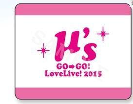 【新品】ラブライブ! 5thライブグッズ リストバンド μ's Go→Go! LoveLive!2015 〜Dream Sensation!〜 限定