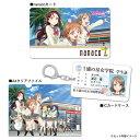 【新品】ラブライブ!サンシャイン!! 渡辺曜 ICカードケース & クリアファイル & nanacoカード (2年生) セット