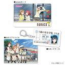 【新品】ラブライブ!サンシャイン!! 津島善子 ICカードケース & クリアファイル & nanacoカード (1年生) セット
