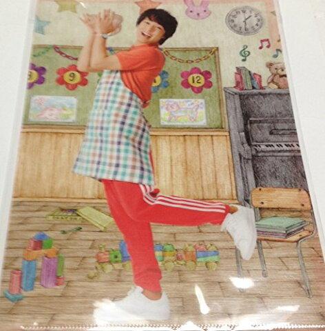 【新品】関ジャニ∞ (エイト) 元気が出るLIVE!! グッズ クリアファイル 丸山 隆平