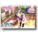 THE IDOLM@STERシンデレラガールズ クリアファイルコレクション CUTE vol.2 小早川 紗枝 単品 クリアファイル