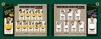 ハイキュー!! 烏野高校 VS 白鳥沢学園高校 アニメイトカフェ クリアファイル ドリンクver.