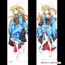 【新品】俺の妹がこんなに可愛いわけがない。 描き下ろし抱き枕カバー 高坂 桐乃 舞妓 C90 コミックマーケット90