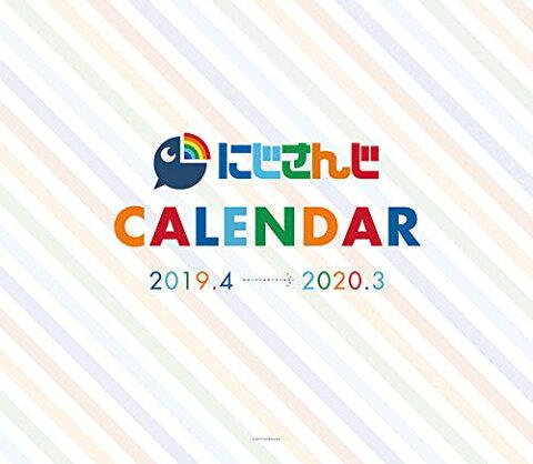 【新品】にじさんじカレンダー 2019-2020 月ノ美兎 樋口楓 静凛 VTuber バーチャルユーチューバー