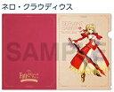 【新品】 Fate/Grand Order (FGO) クリアファイル ネロ・クラウディウス (セイバー) Fate/Grand Party