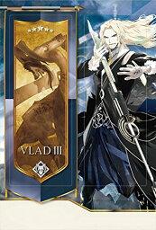 Fate/Grand Order トレーディングクリアしおり vol.1 ヴラド三世 単品