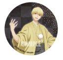 東急ハンズ × 劇場版 Fate/stay night Heaven 039 s Feel ギルガメッシュ 缶バッジ 単品
