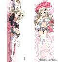 【新品】リトルバスターズ!〜Refrain〜 描き下ろし抱き枕カバー 能美 クドリャフカ C90(コミックマーケット90)