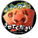 文豪ストレイドッグス 名ゼリフ缶バッジ 中島敦 単品 缶バッジ