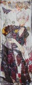 【新品】ツキウタ。 おつきみくじ 白月Ver. B-6賞 ロングクッション 11月 霜月 隼 月歌屋限定 クッション