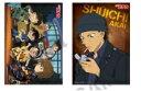 名探偵コナン ブロマイドコレクションVol.4 (ミニクリアファイル付!) 8 少年探偵団 毛利蘭 24 赤井秀一 単品